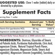 B-6 Magnesium Vitamin Mineral Wafers - 120 chewables - INGREDIENTS