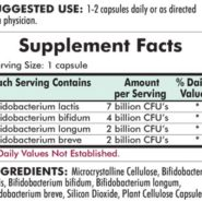 Bifido Complex™ Advanced Formula - Hypoallergenic - 60 capsules - INGREDIENTS
