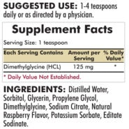 DMG (Dimethylglycine) Liquid - 16oz - INGREDIENTS