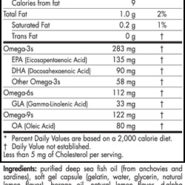Omega 3-6-9 Junior - Lemon - 90 capsules - INGREDIENTS