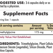 TMG (Trimethylglycine) 175 mg - Hypoallergenic - 250 capsules - ingredients