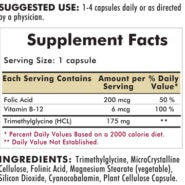 TMG (Trimethylglycine) with Folic Acid & B-12 - Hypoallergenic - 250 capsules - INGREDIENTS