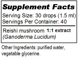 Reishi Extract - 2oz - INGREDIENTS