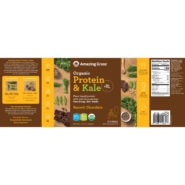 Protein & Kale Smooth Chocolate